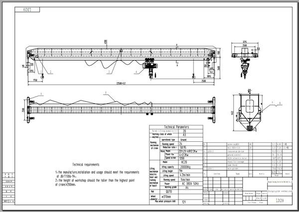 【lh型电动葫芦桥式起重机】价格