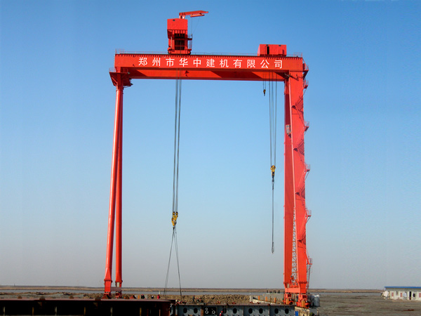 Gantry Crane (Ship building)