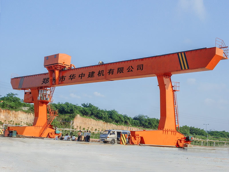 MDG Series Gantry Crane